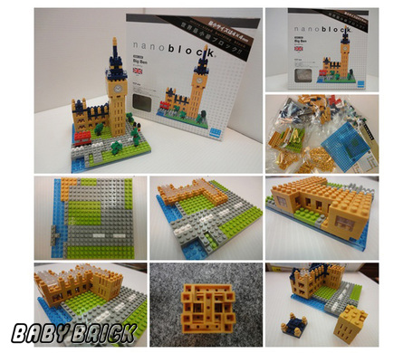 Another take nanoblock instructions pdf can access